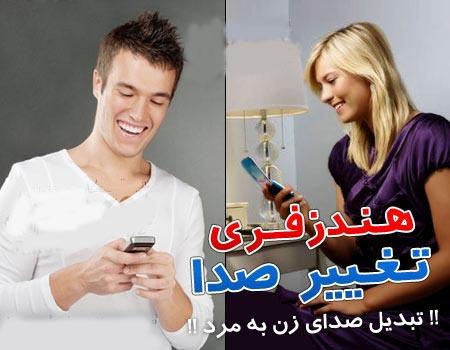 http://spede.persiangig.com/ganbe%20mobail/1307306491.jpg